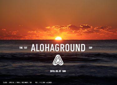 9月1日(日)ALOHAGROUND CUP 決定