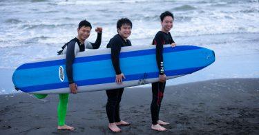 サーフィン初チャレンジ!