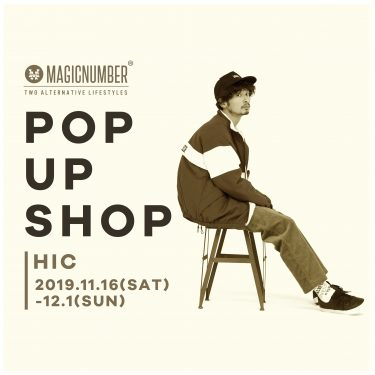 MAGIC NUMBER POP UP SHOP