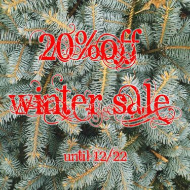 20%オフWINTER SALE 〜12/22