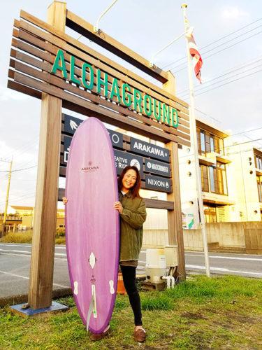 """はじめてのマイボード ARAKAWA SURFBOARDS """"AVIS"""""""
