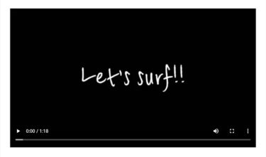動画でサーフィンスクールレポート