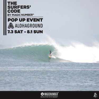 【THE SURFERS' CODE POP UP EVENT】